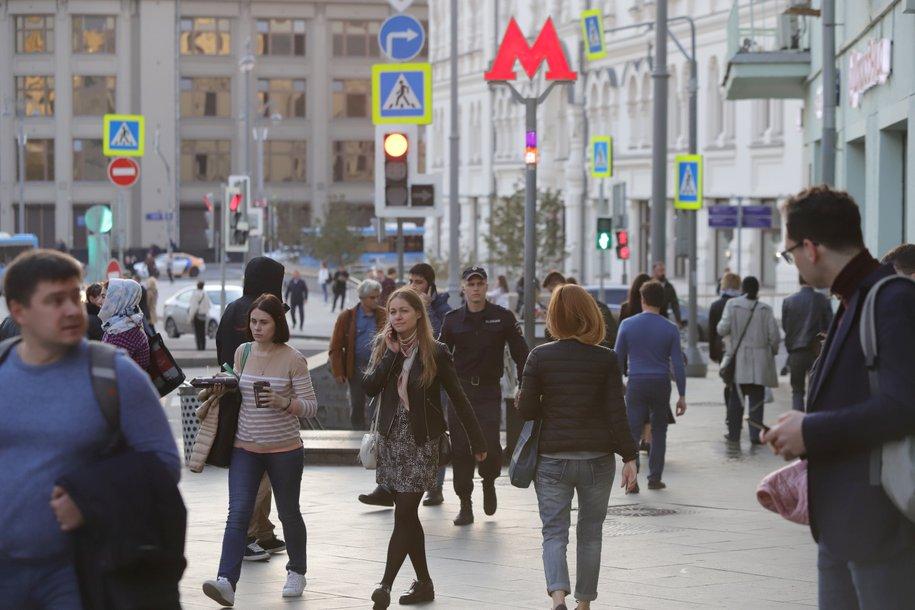 Около 150 тыс. человек вернулись на работу в Москве после снятия ограничений 23 июня