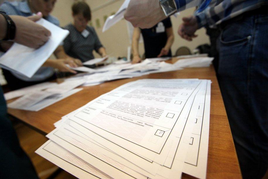 Открылась запись на электронное голосование по поправкам в Конституцию РФ