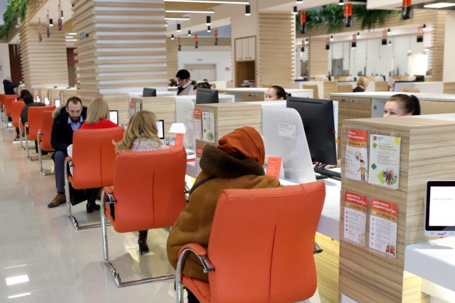 Новый тип пропусков для посещения МФЦ вводится в Москве