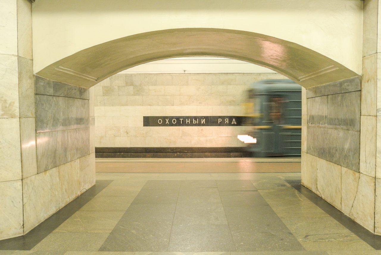 Шесть станций метро в центре Москвы 20 июня с 5:30 будут работать только на вход и пересадку пассажиров