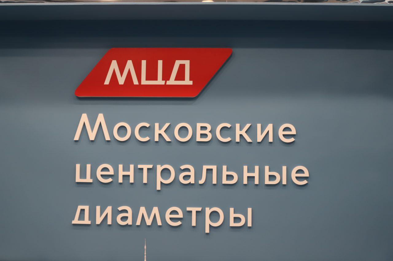 Макет Москвы с линиями МЦД появился на территории гастроквартала «Депо»
