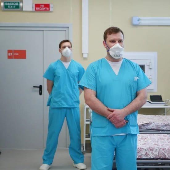 Врачи Московского клинического центра инфекционных болезней «Вороновское» продолжают принимать пациентов
