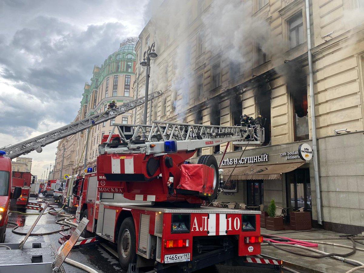 Пожар в доме на Тверской улице локализован