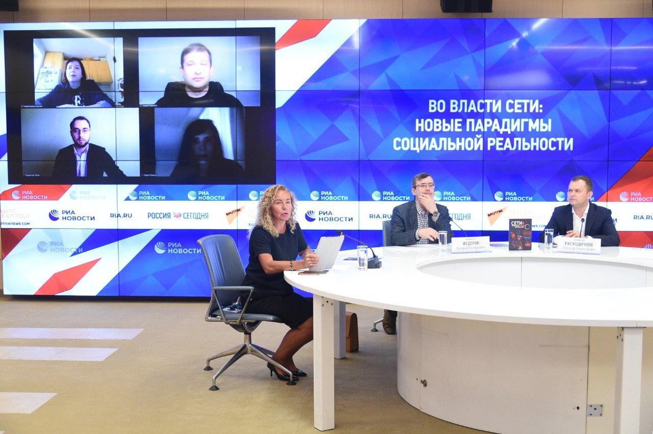 В столице началась экспертная онлайн-дискуссия на тему «Во власти сети»