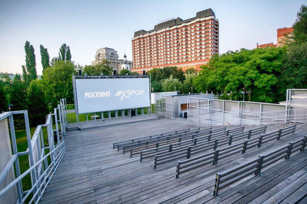 С 1 августа в «Музеоне» откроется летний кинотеатр