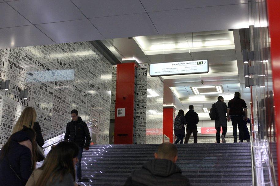 Дептранс рассчитывает на восстановление пассажиропотока столичного метро к октябрю-ноябрю