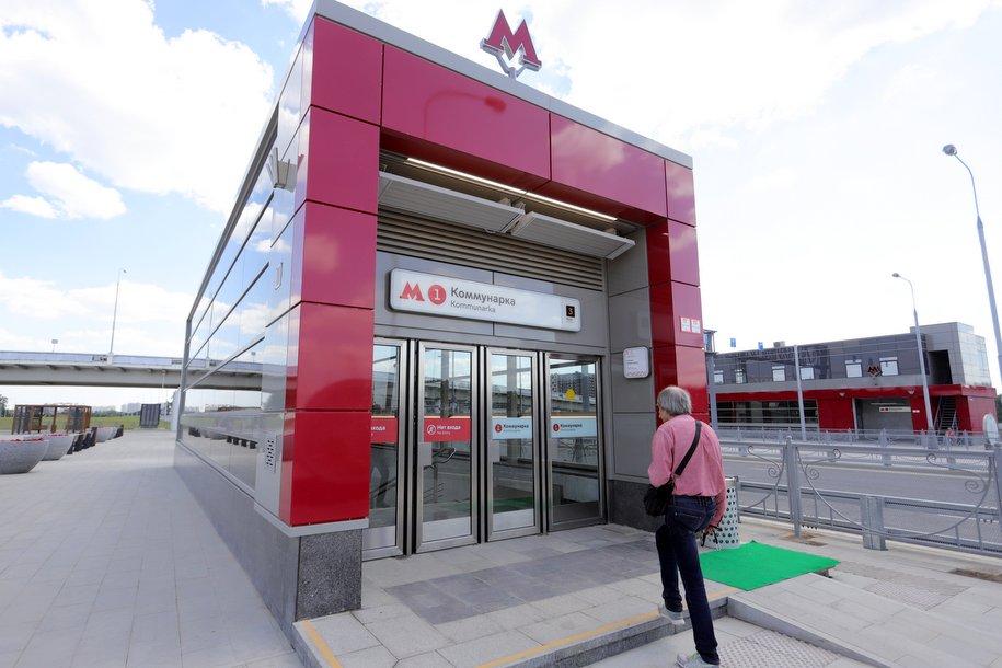 Москомархитектура согласовала проект строительства дорог у метро «Коммунарка»