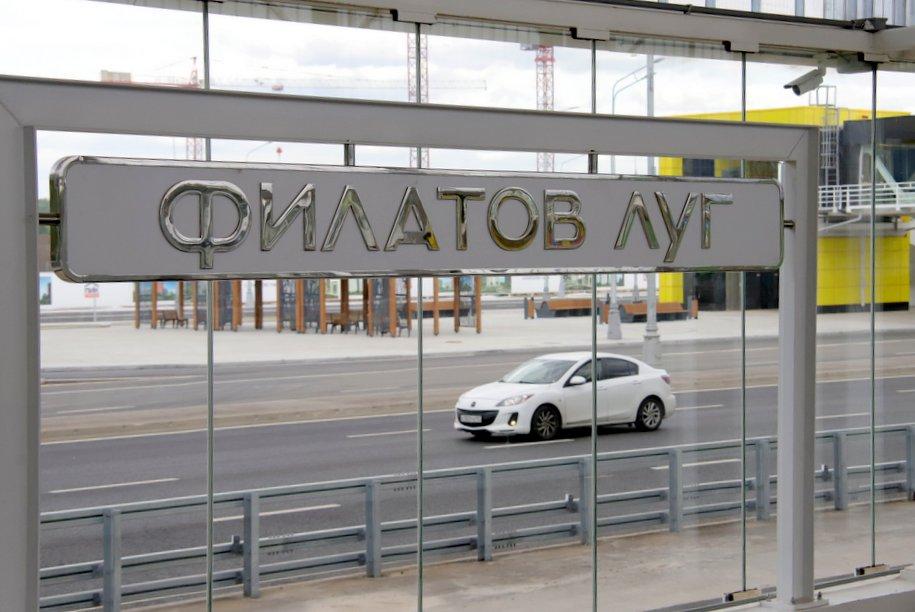 Движение автобусов в районе закрытых станций «красной» ветки метро осуществляется в рабочем режиме