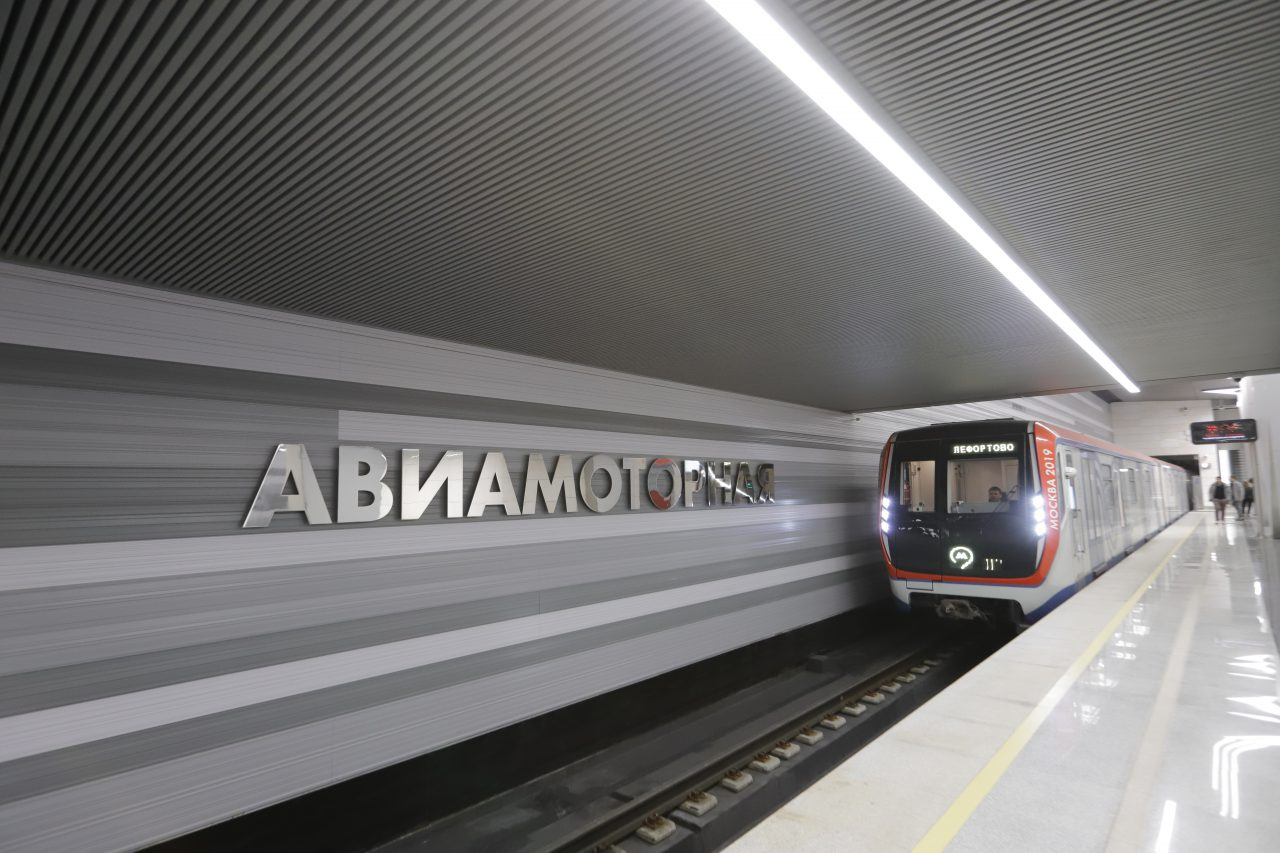 Пользователи «Активного гражданина» выберут пол и имя виртуального помощника московского метро
