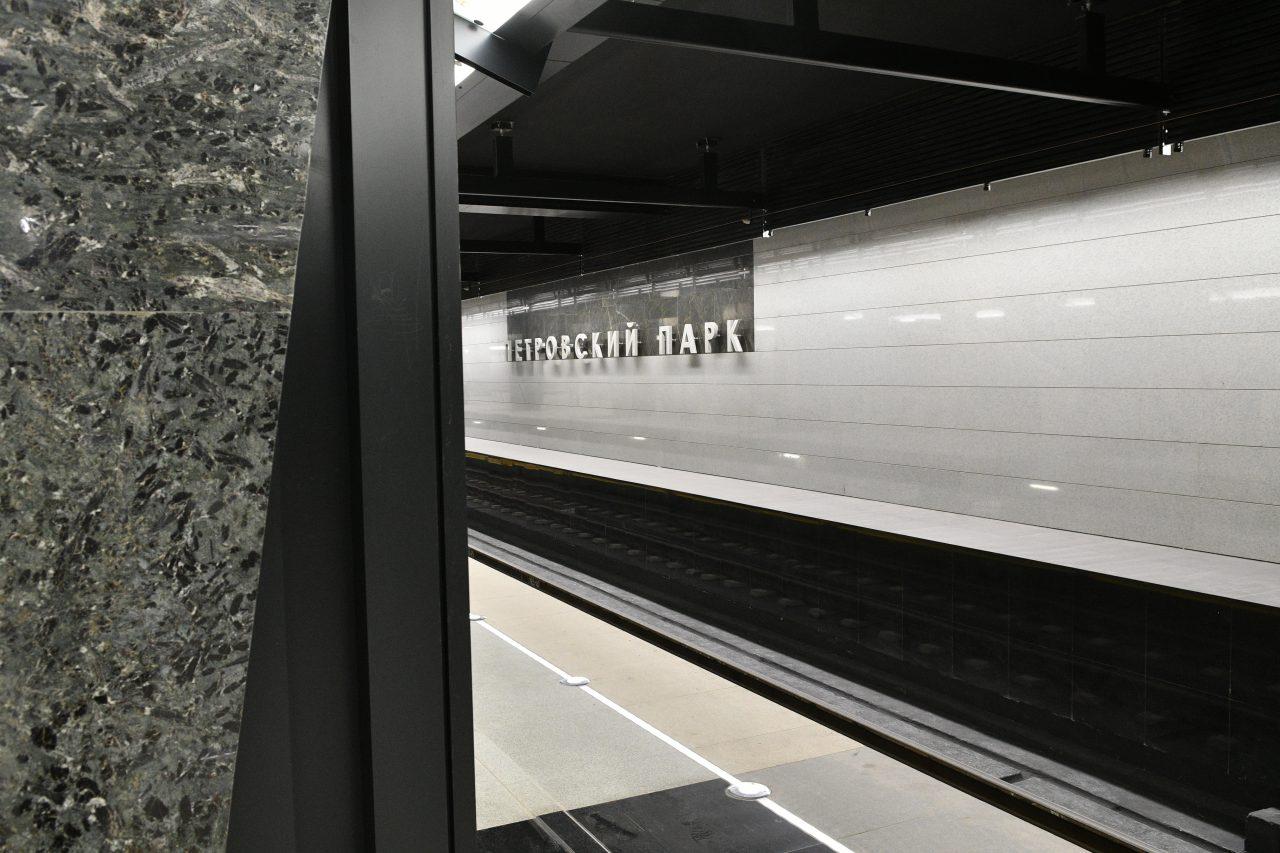 Территории возле четырех новых станций метро благоустроят