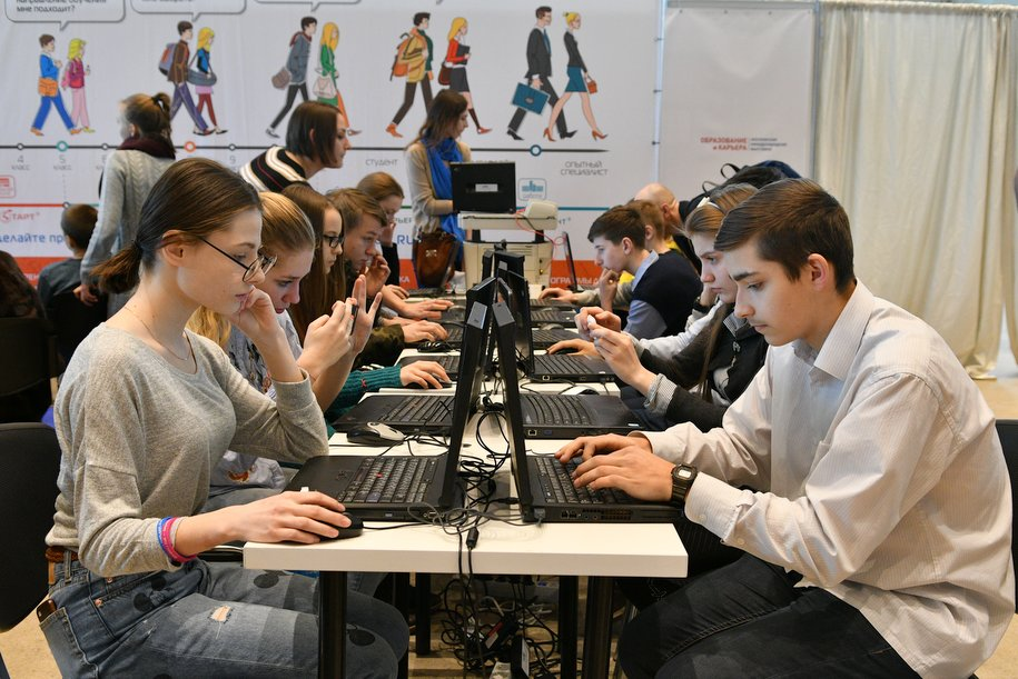 Власти Москвы будут развивать столичное онлайн-образование