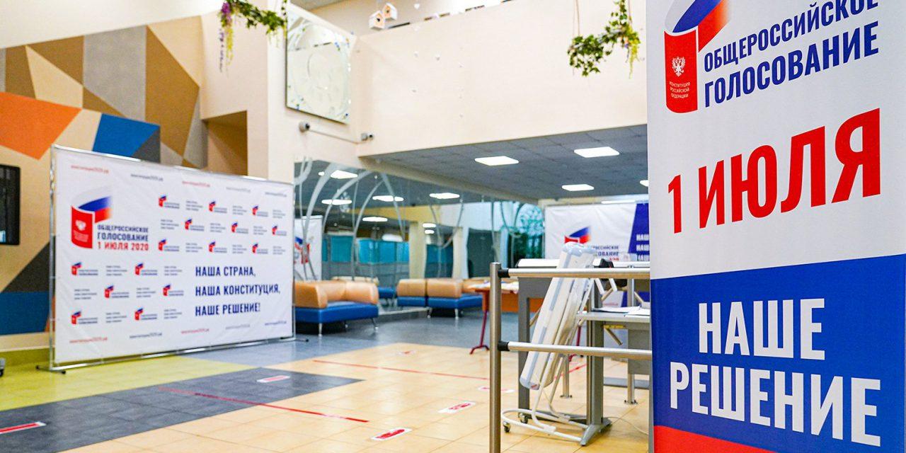Центризбирком утвердил итоги голосования по поправкам в Конституцию РФ