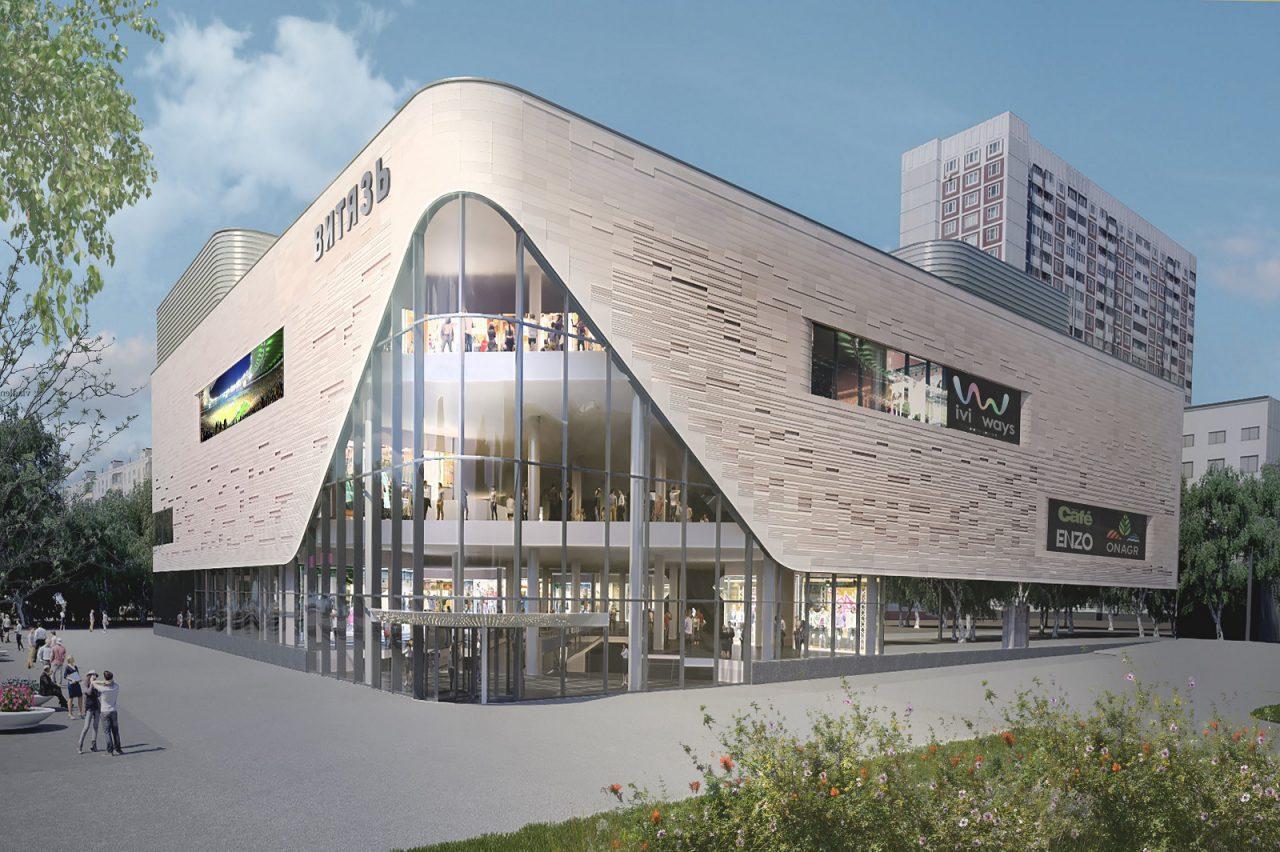 Кинотеатр «Витязь» в районе Коньково реконструируют в конце 2021 года
