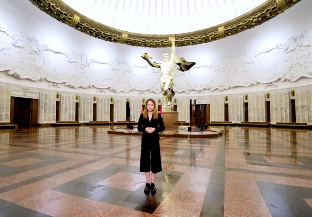 Музей Победы посвятил онлайн-экскурсию городам-героям