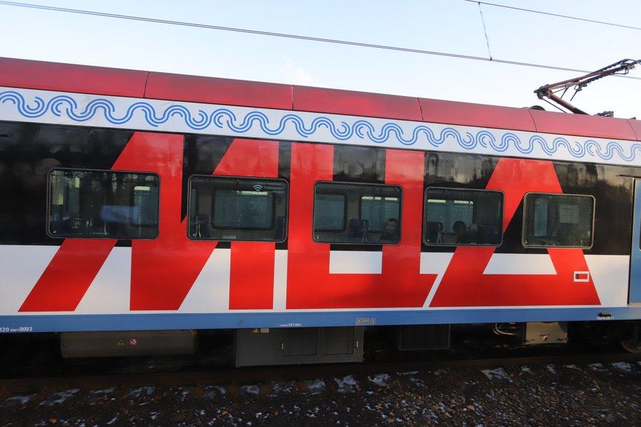 Обновление подвижного состава завершили на МЦД-2