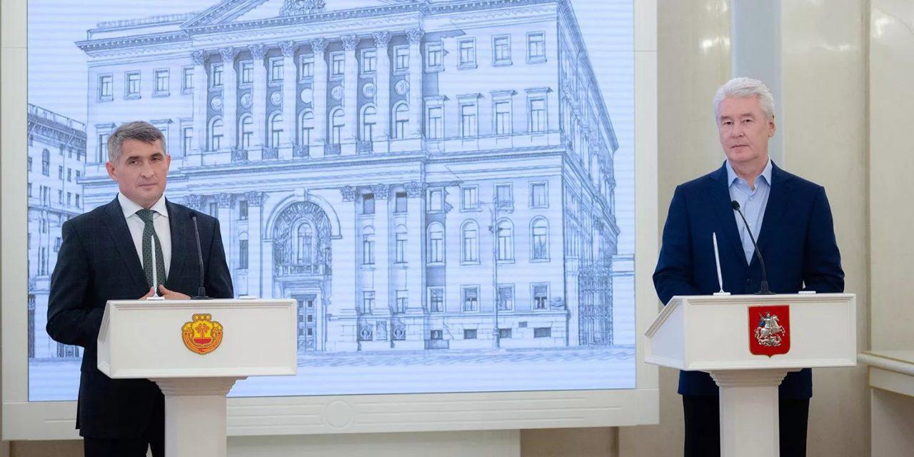 Москва и Чувашия подписали соглашение о сотрудничестве
