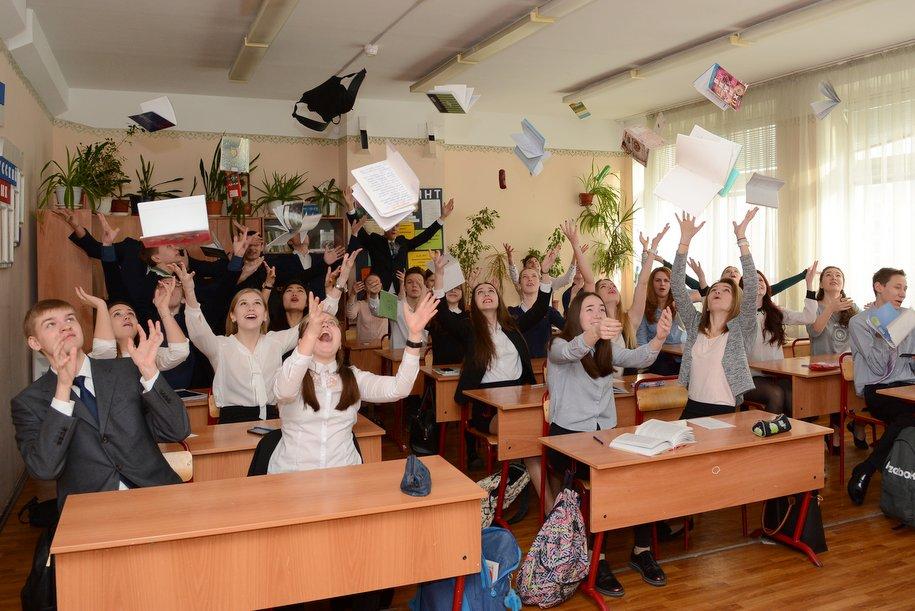В Москве выбрали «Учителя года 2020»