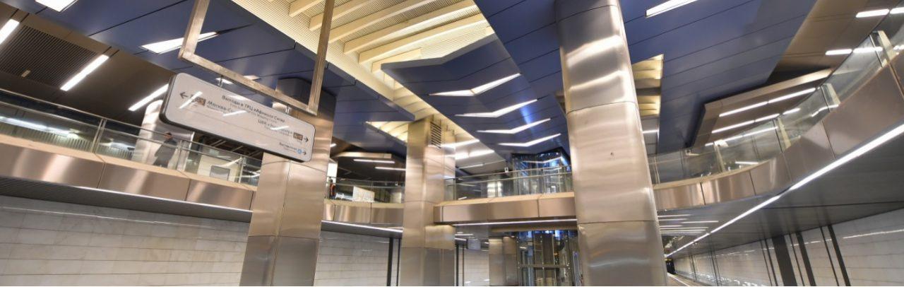 «Деловой центр» — станционный комплекс метро в «Москва — Сити»