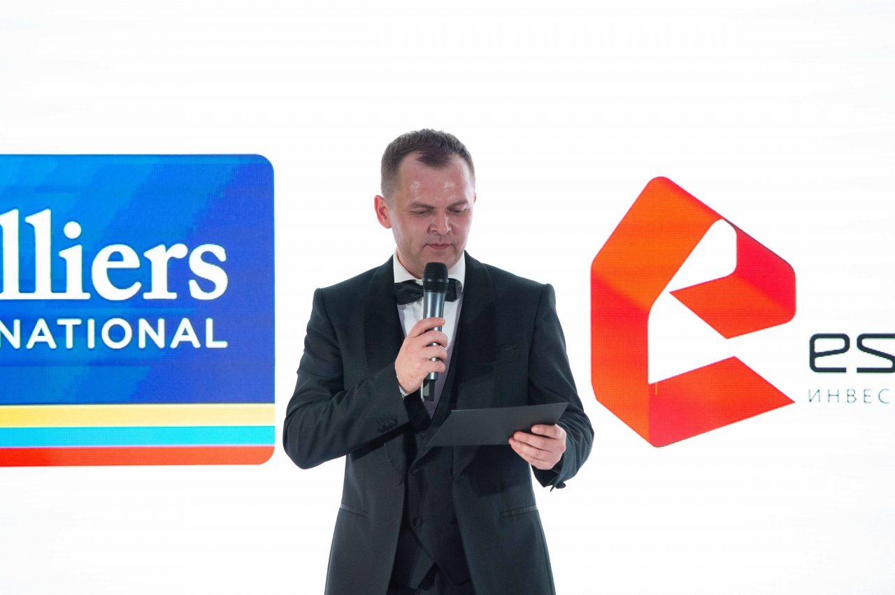 Алексей Расходчиков поздравил руководство Proestate с успешным проведением виртуальной выставки