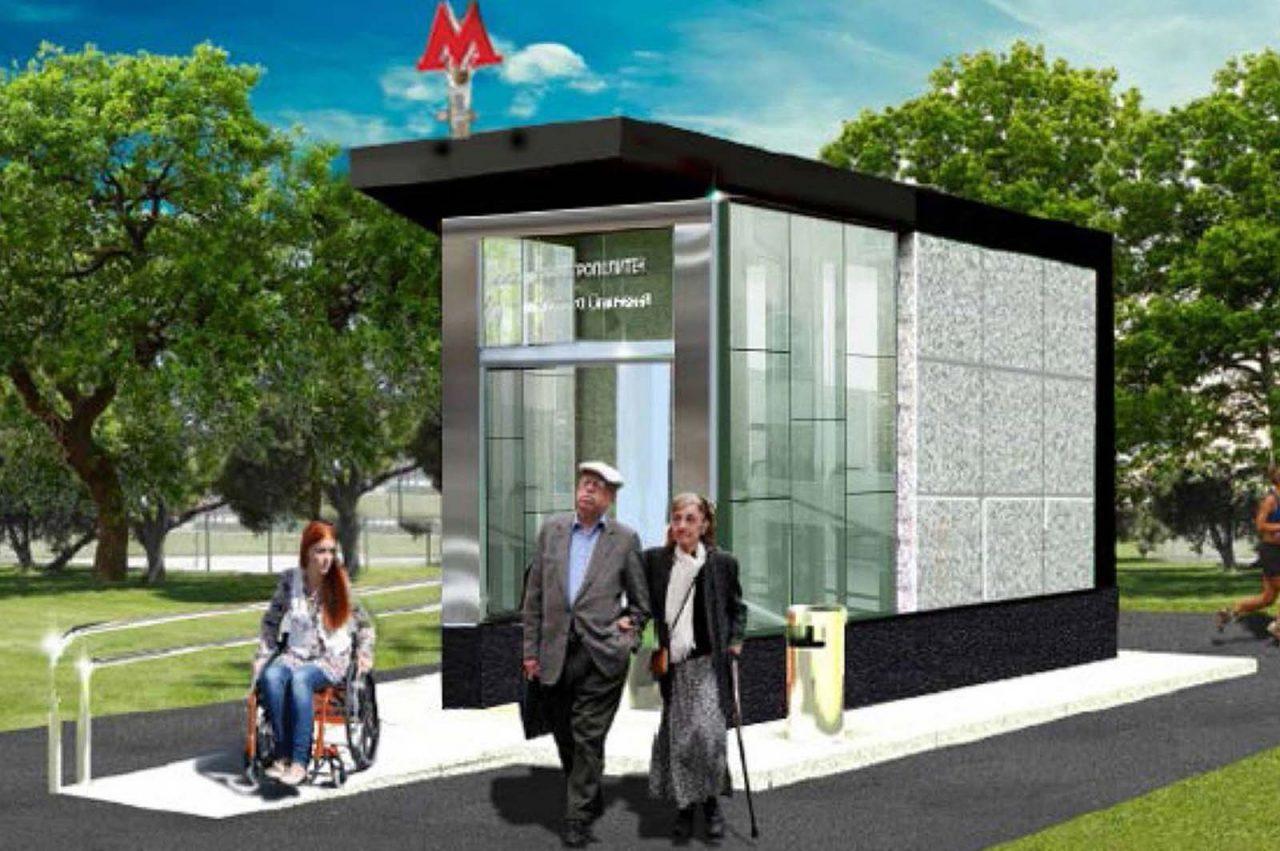 Станцию метро БКЛ «Улица Народного Ополчения» ждёт озеленение