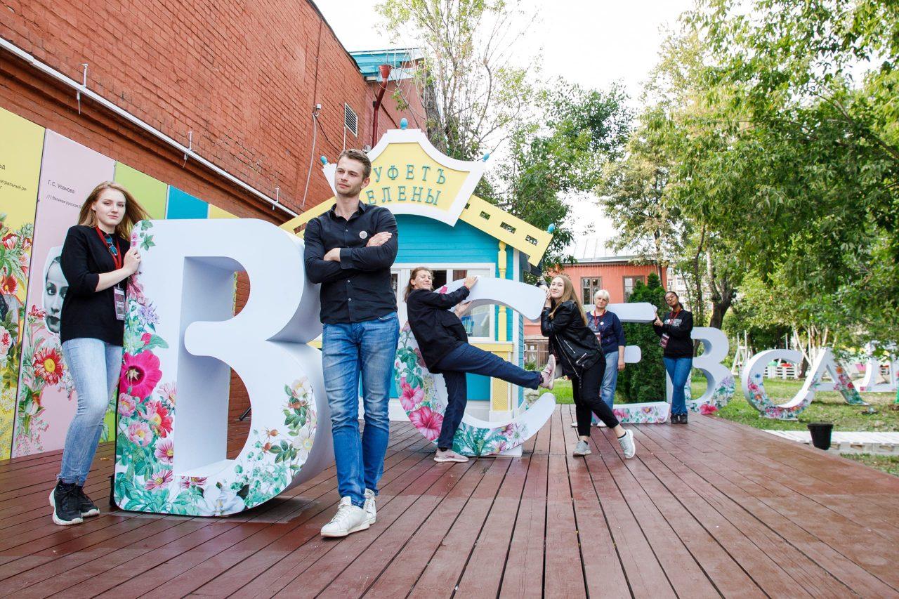 В Бахрушинском музее продолжается фестиваль театрального искусства «Все в сад!»