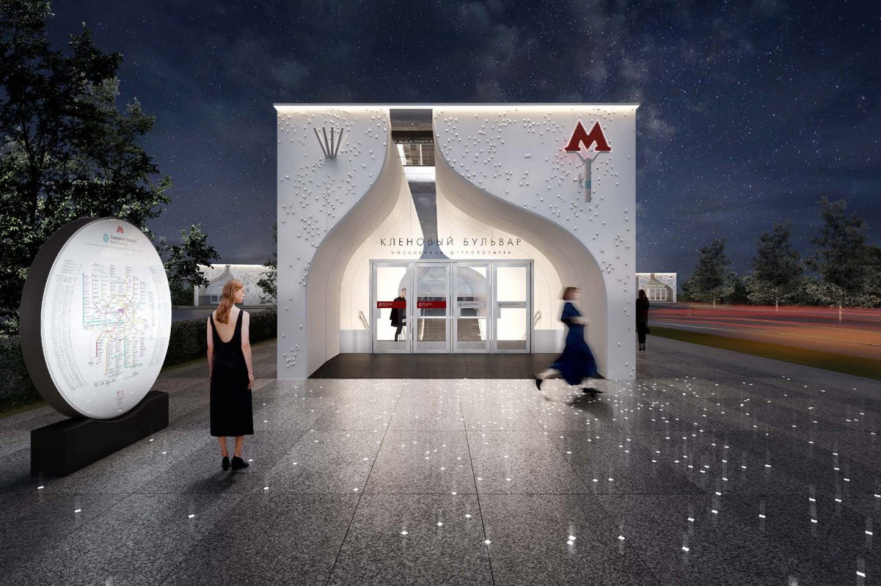 Станцию метро «Кленовый бульвар» на БКЛ украсят «капли дождя»