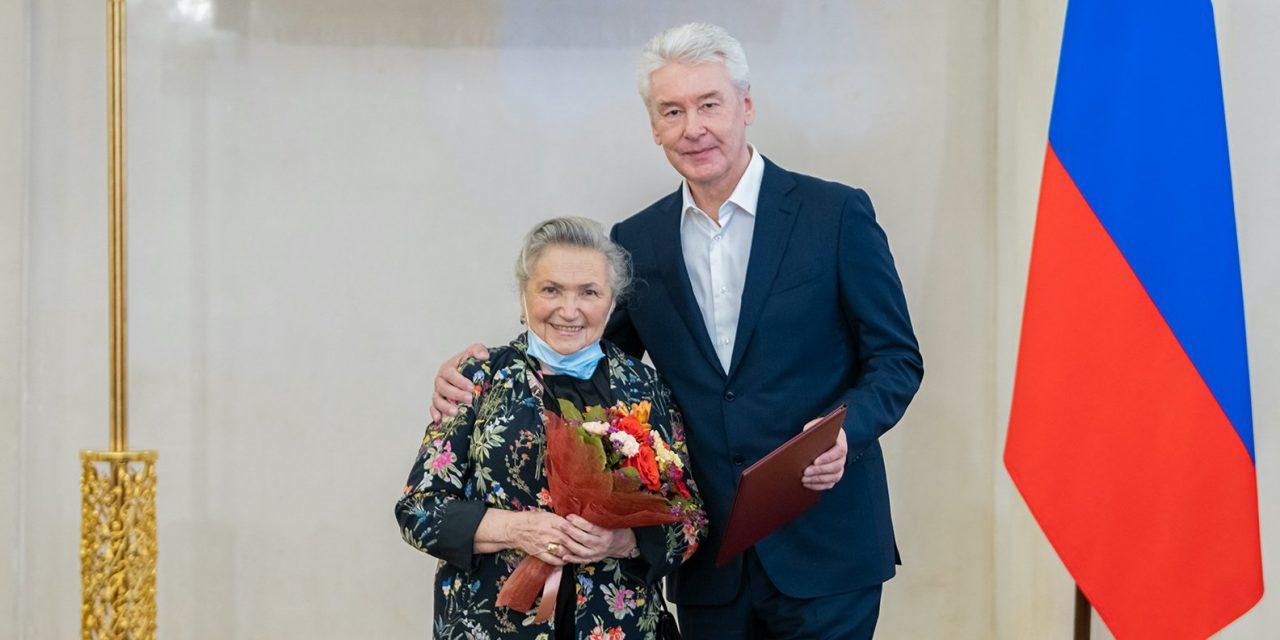 Сергей Собянин вручил премии Москвы в сфере литературы и искусства