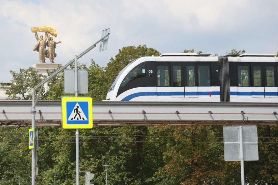 До конца 2020 года на МЦД планируется открыть пять новых станций