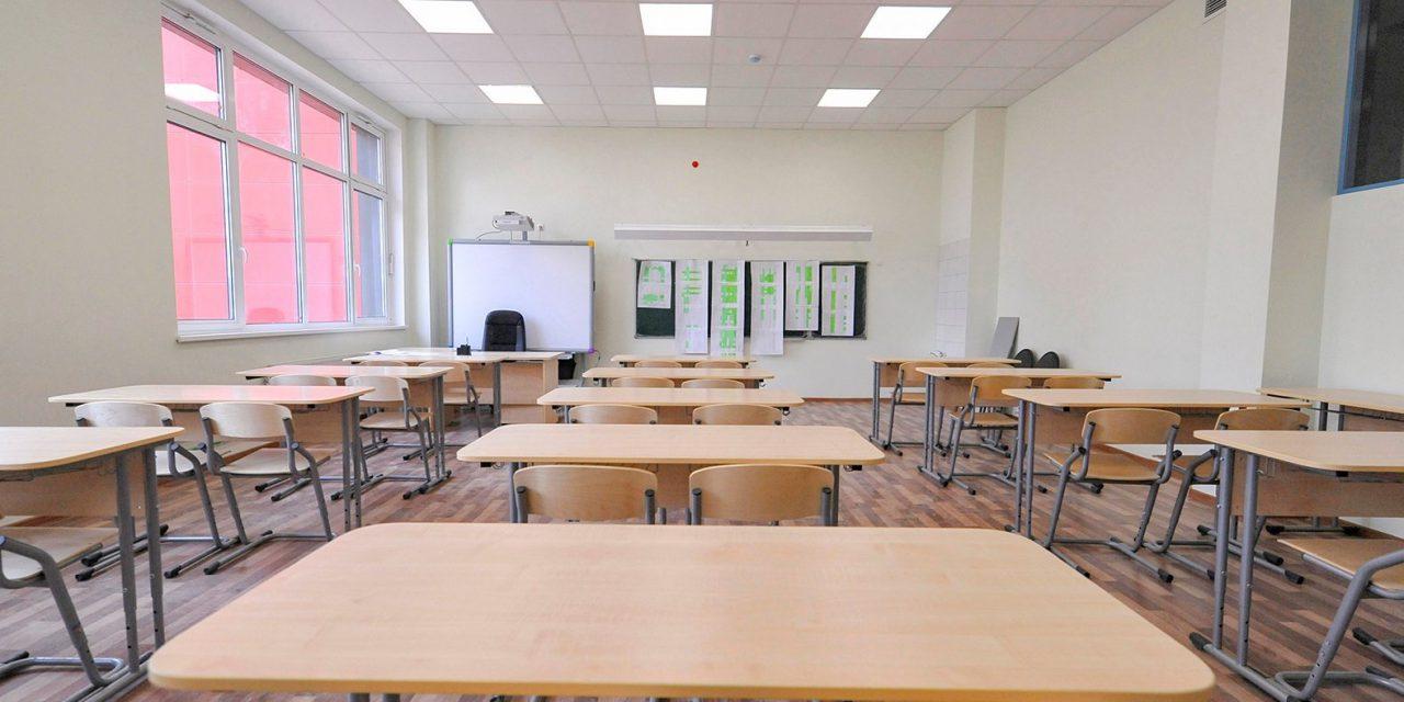 В районе Царицыно по программе реновации построят семь образовательных учреждений