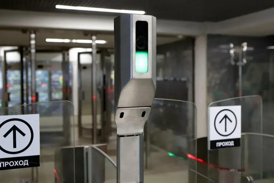 В московском метро начали тестировать оплату проезда по скану лица