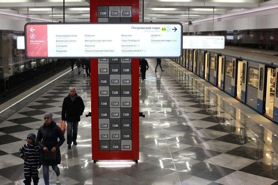 Сергей Собянин заявил Владимиру Путину об удвоении столичного метро
