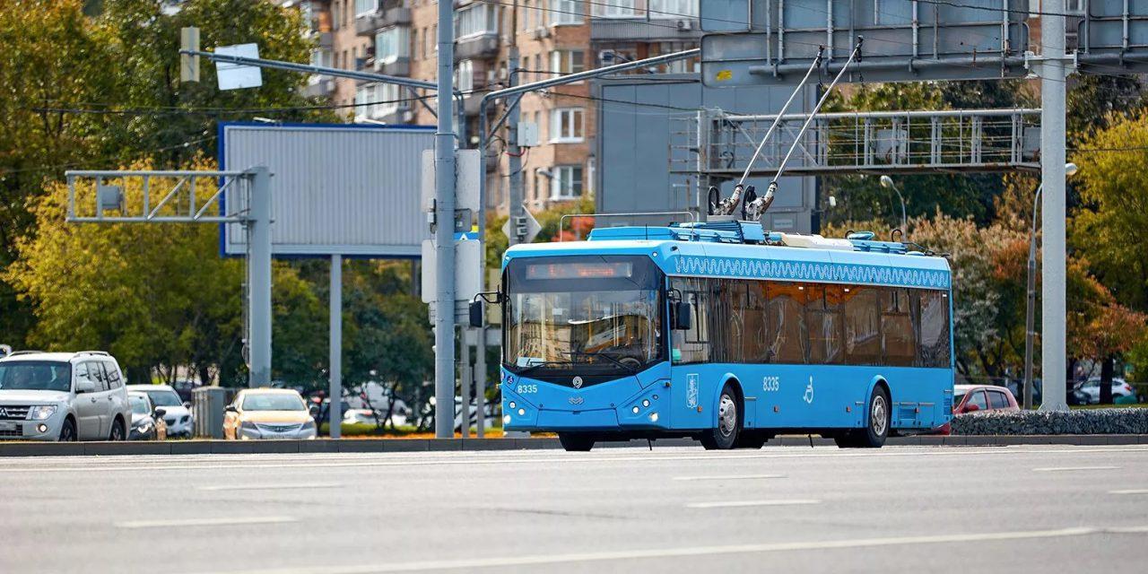 В Москве запустили музейный маршрут троллейбуса