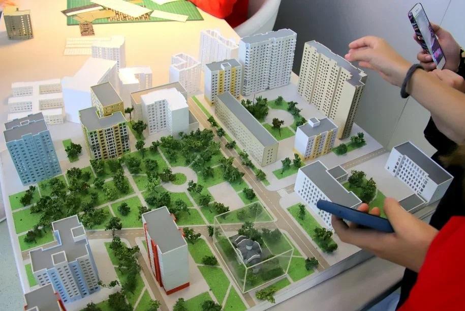 Проекты многофункционального развития территорий нуждаются в господдержке