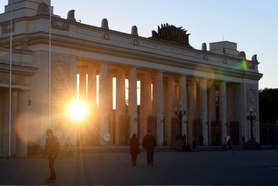 Синоптики объявили об окончании метеорологического лета в Москве