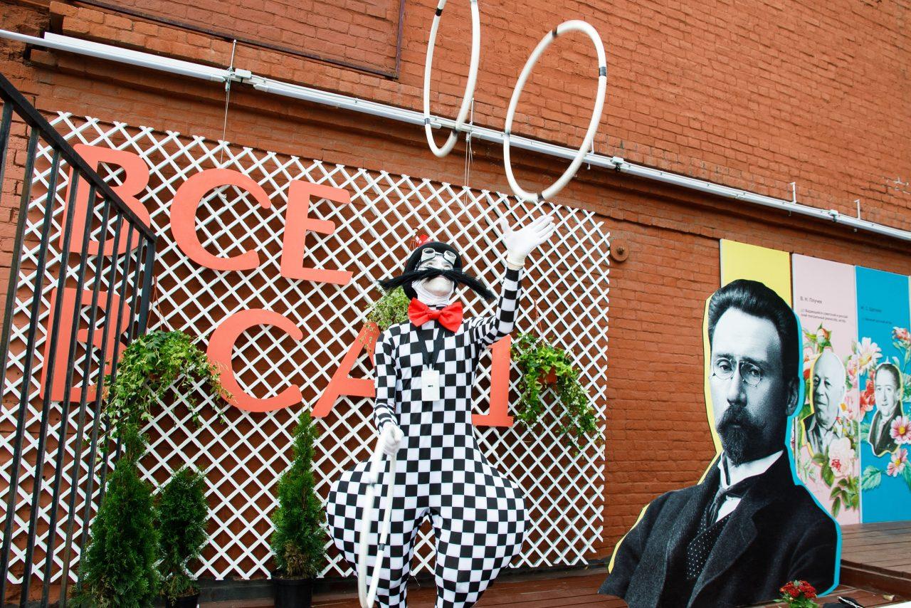 В Москве пройдет «День Чехова» к 160-летию со дня рождения писателя