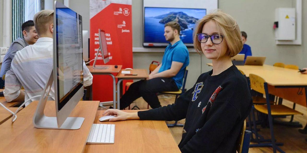 Москва стала первой в рейтинге образовательных организаций WorldSkills Russia