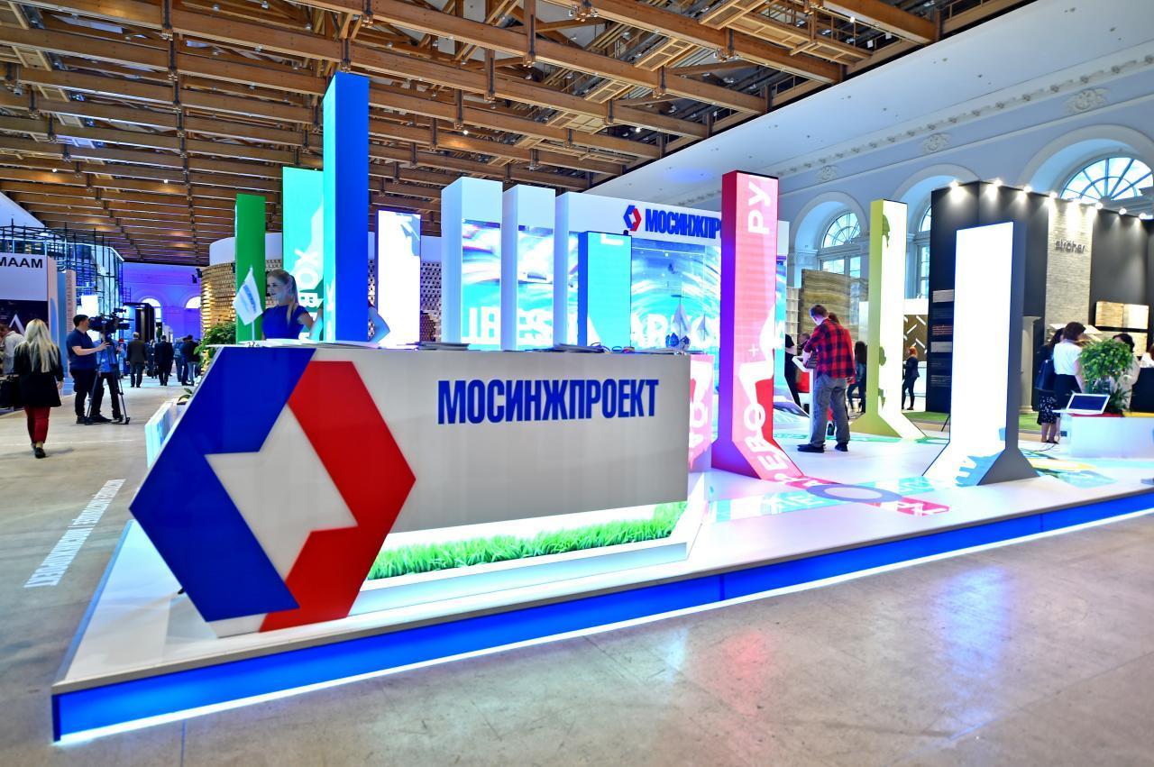 АО «Мосинжпроект» выступит официальным партнером юбилейной выставки АРХ МОСКВА