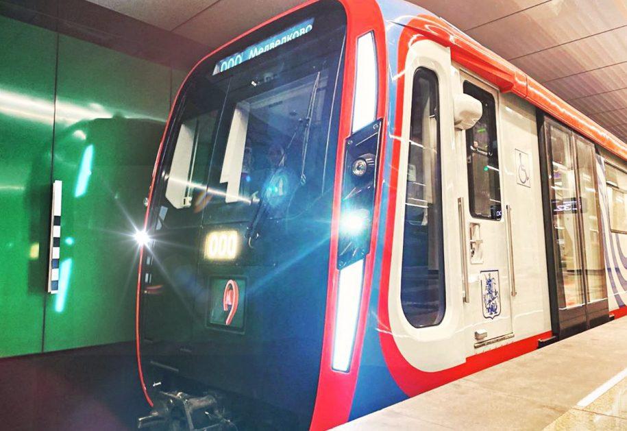 Поезд нового поколения «Москва-2020» запустили в столичном метро