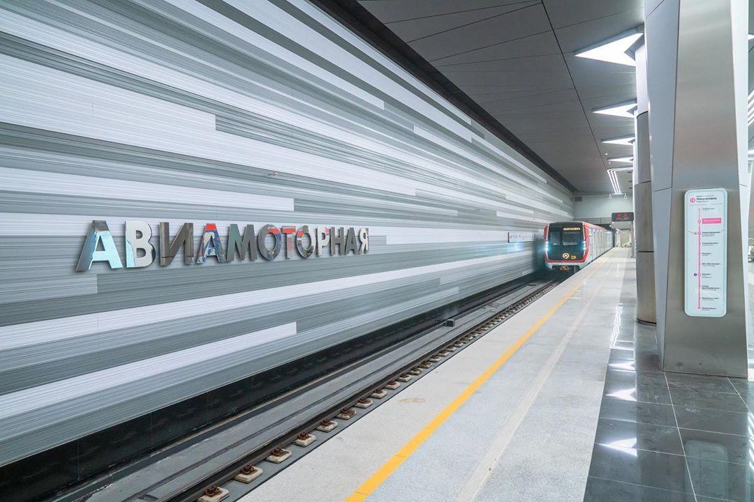 Подземную пересадку между станциями «Авиамоторная» (БКЛ) и Калининской линией метро откроют в 2021 году