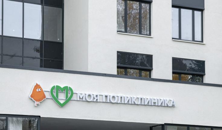 В Северном Бутово завершается реконструкция детской поликлиники