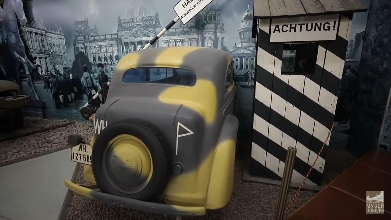Музей Победы пригласил на онлайн-экскурсии в честь Дня автомобилиста