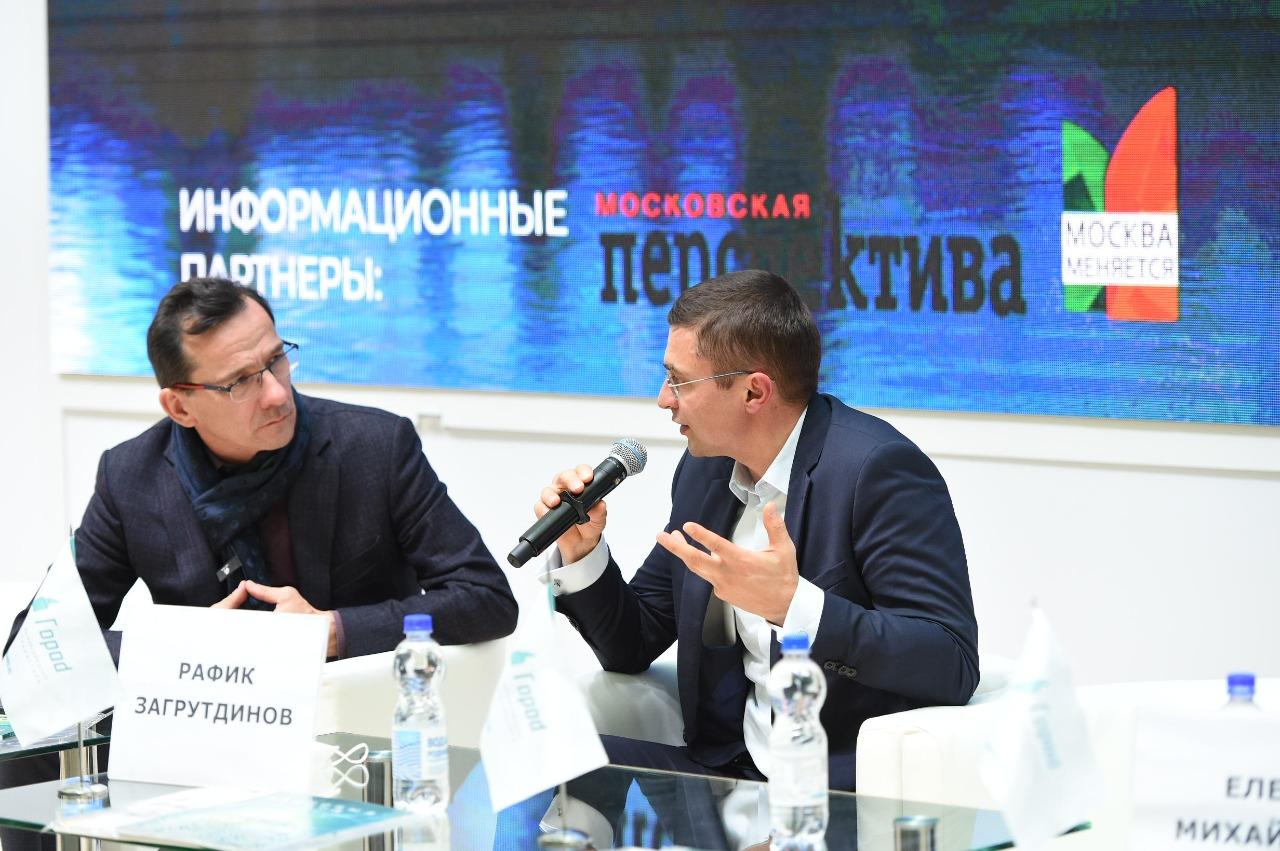 В Москве стартовал второй день XXV Международной выставки архитектуры и дизайна «АРХ МОСКВА»