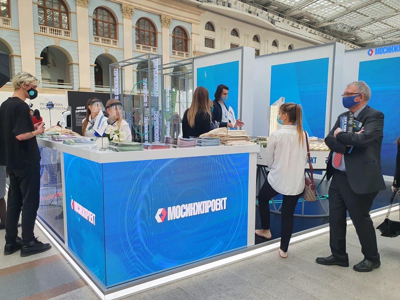 Сегодня проходит финальный день выставки АРХ Москва 2020