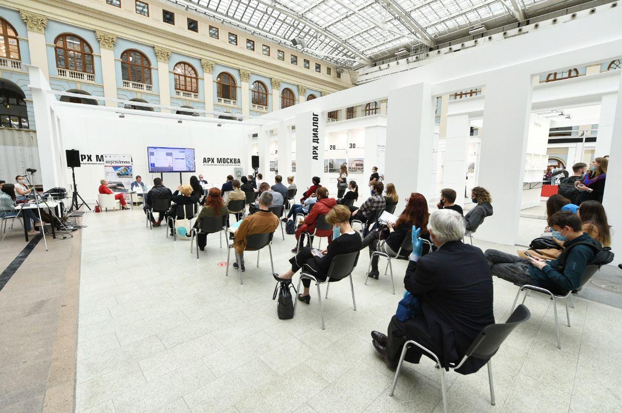 В 2020 году город сэкономил на госзакупках около 30 млрд рублей