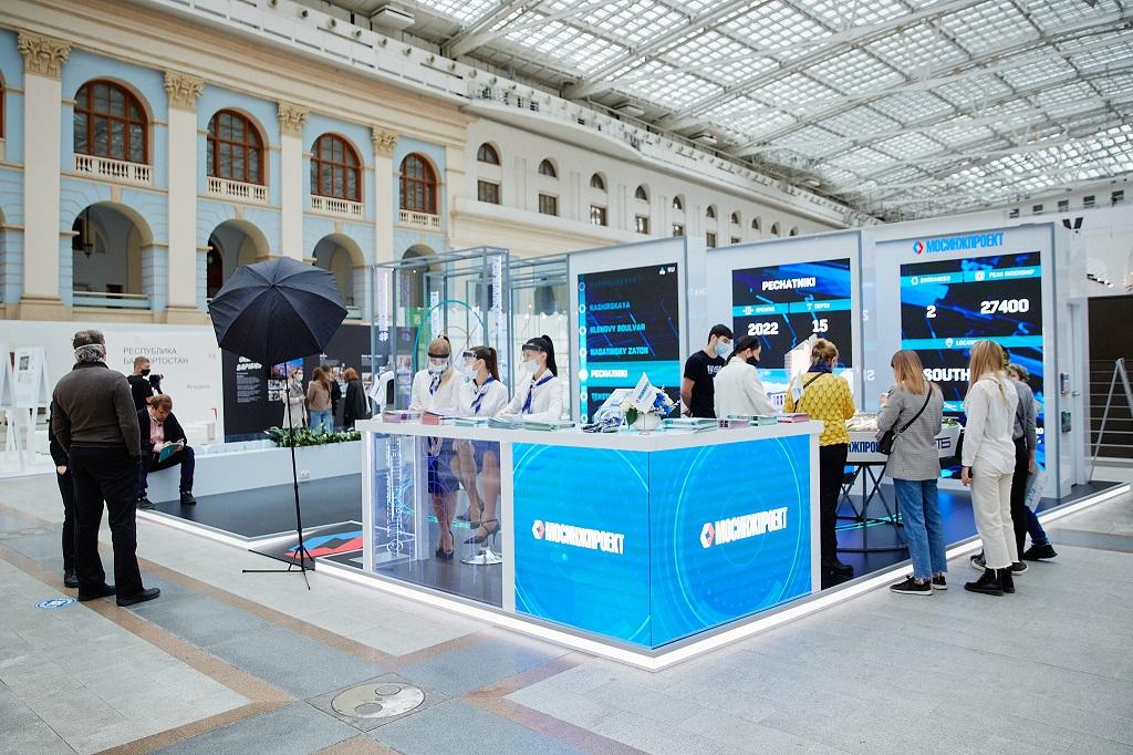 АО «Мосинжпроект» — лауреат АРХ Москва 2020