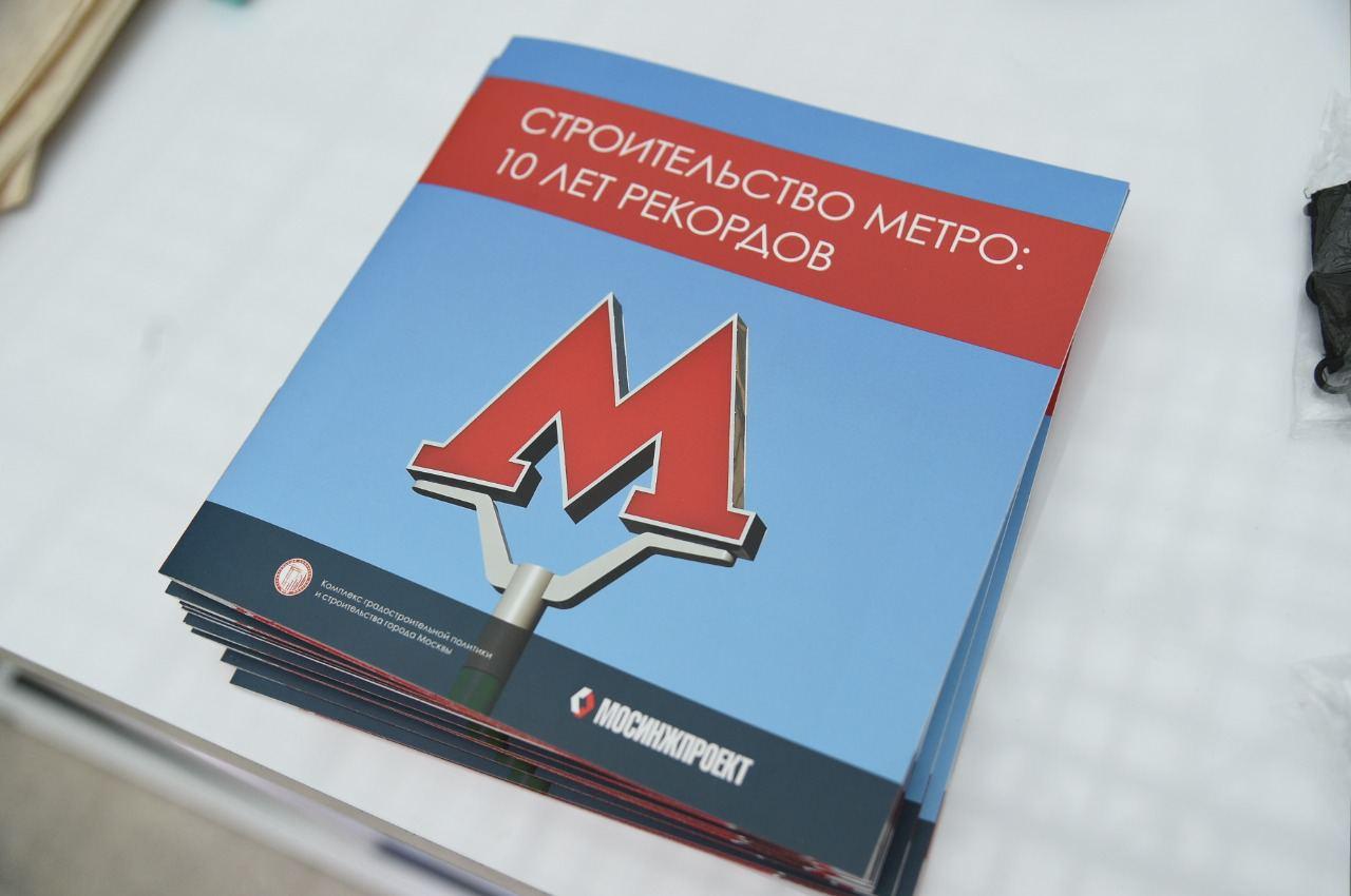 Зачем посещать выставку АХР Москва – 2020