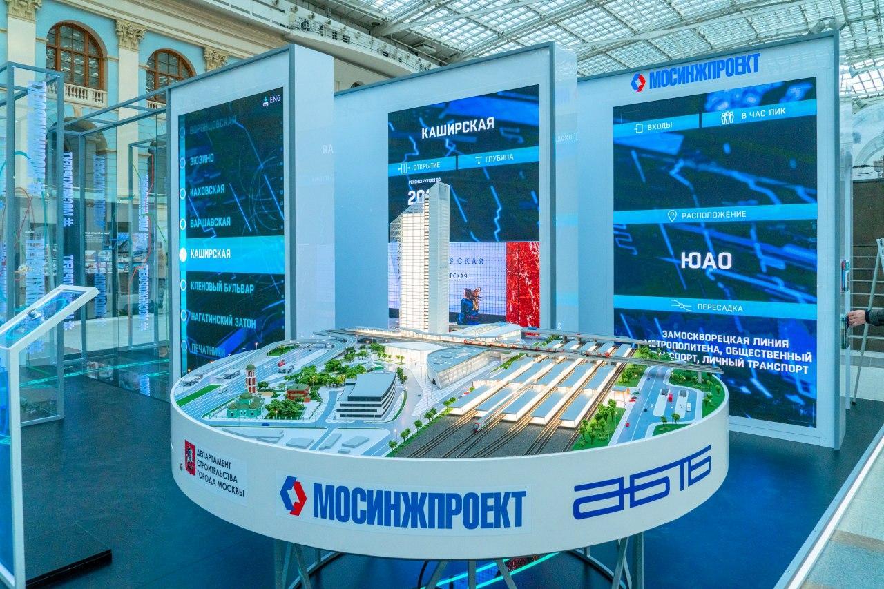 На выставке АРХ Москва холдинг «Мосинжпроект» представит свой стенд