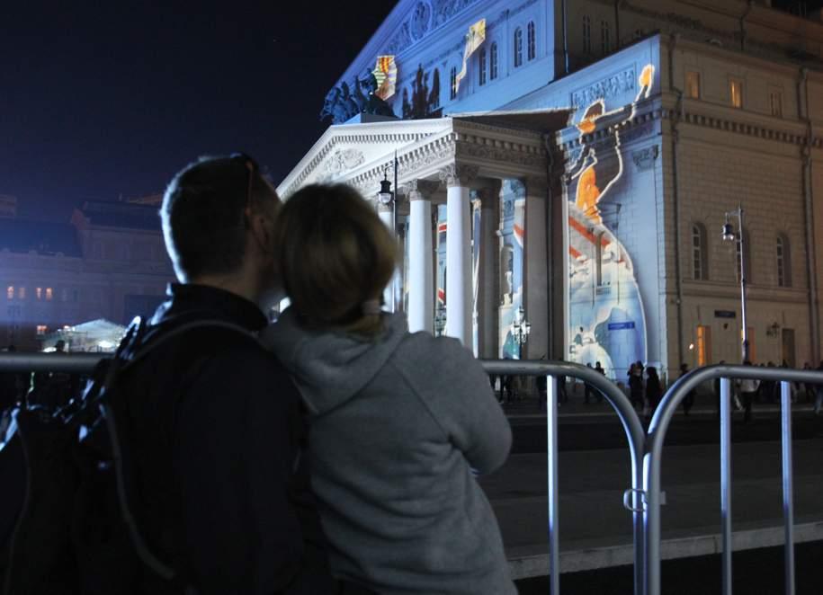 Москва поддержит культуру грантами