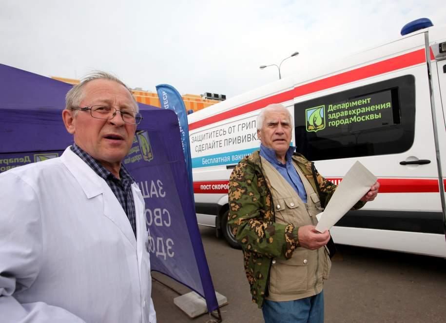 За три года в Новой Москве создадут 1,8 тыс. рабочих мест в сфере здравоохранения