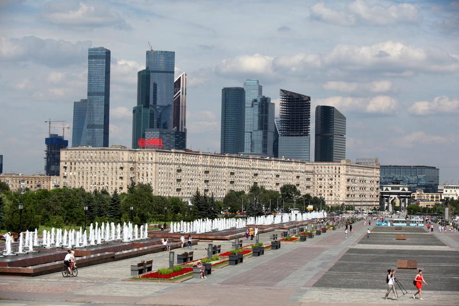 Москва получила международную премию World Travel Awards